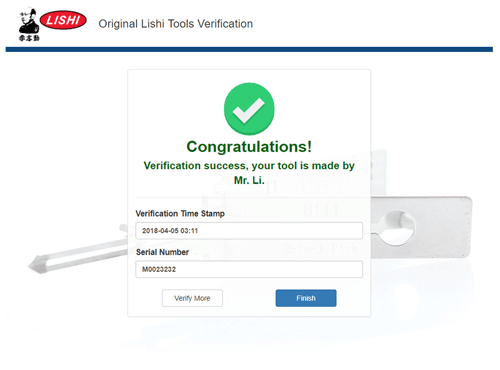 Successful Verification Screen 2