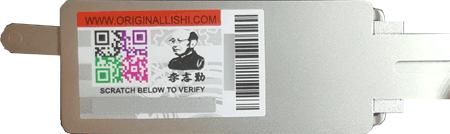 Tool Label